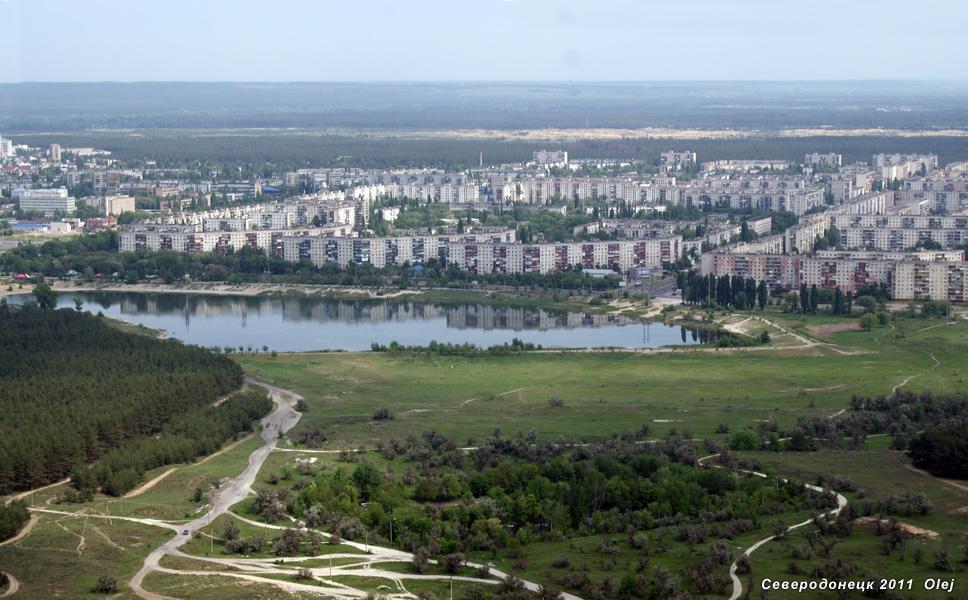 знакомства в городе свердловске луганской области на
