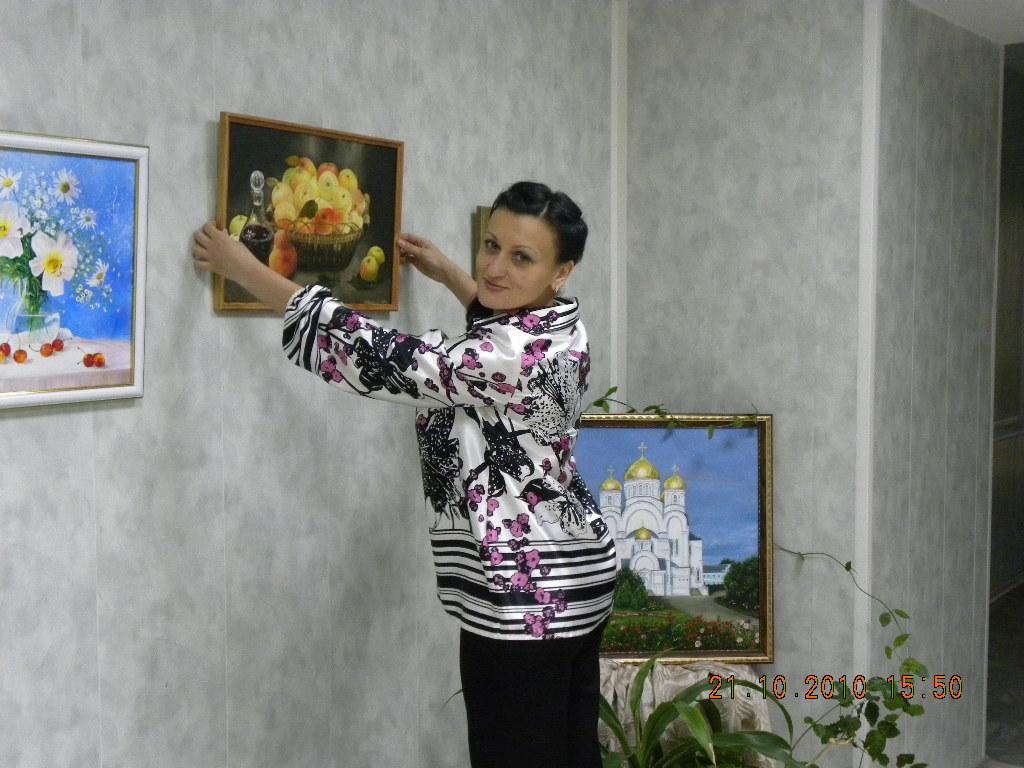Рыбак (Шайкина) Наталья Валентиновна